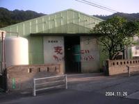 2004112616.jpg