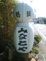2004112806.jpg