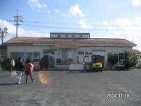 2004112809.jpg