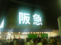 2005081201.jpg