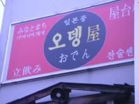 2006111807.jpg