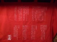 2007031101.jpg