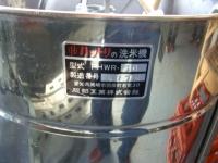 2007032108.jpg