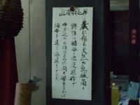 2007032146.jpg