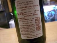 2007050208.jpg