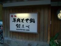 2007052003.jpg