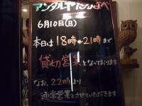 2007061009.jpg