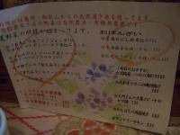 2007071406.jpg
