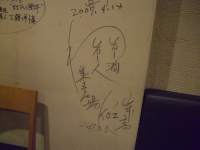 2007080511.jpg