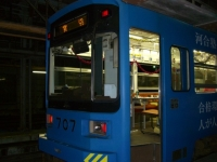 2007102807.jpg