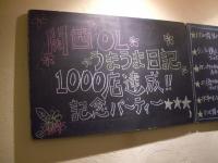 2007112309.jpg