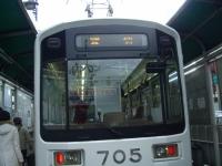 2008011301.jpg