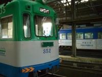 2008011307.jpg