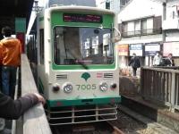 2008032909.jpg