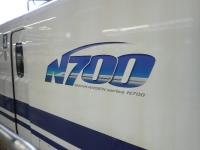 2008053101.jpg