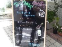 2008060106.jpg