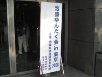 2008071206.jpg