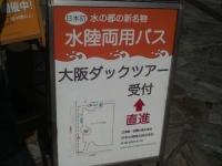 2008112301.jpg