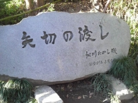 2008122805.jpg