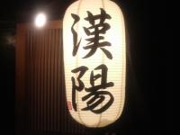 2009042506.jpg