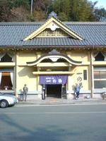 2004122001.jpg