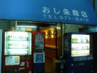 2005052801.jpg