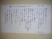 2005061809.jpg