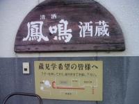 2006111228.jpg