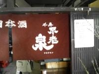 2007032129.jpg