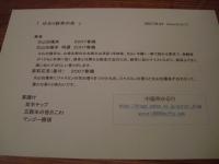 2007062401.jpg