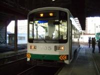 2008011306.jpg