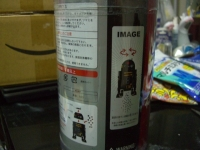 2008031304.jpg