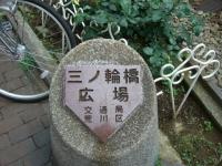 2008050407.jpg