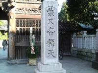 2008122801.jpg