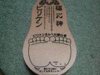 2009072003.jpg