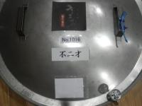 2009112355.jpg