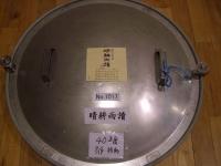 2009112360.jpg