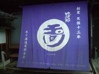 2010022808.jpg