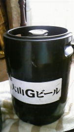 2010082215.jpg