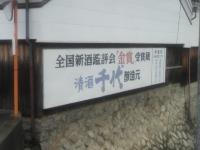 2011032101.jpg